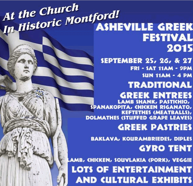 Asheville Greek Festival 2015