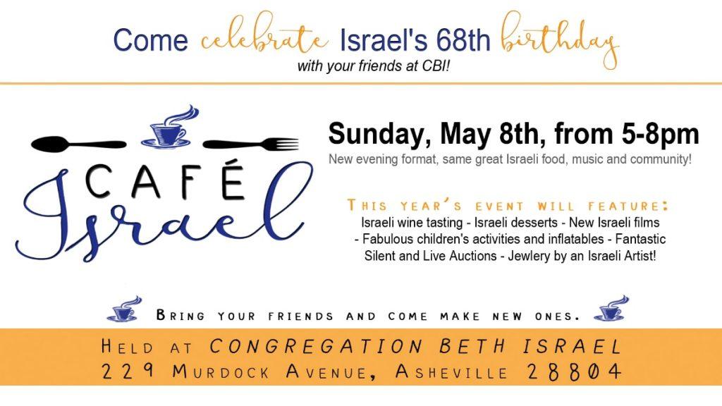 Cafe Israel Asheville NC