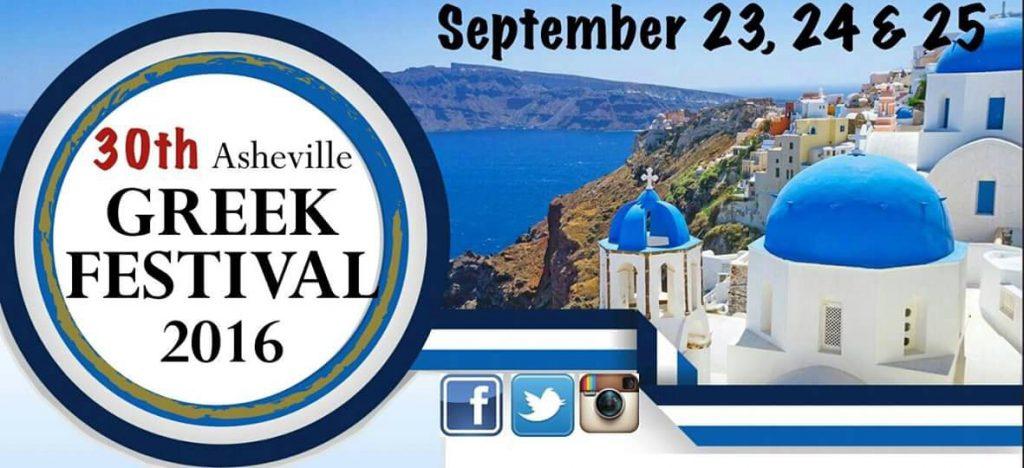 Asheville Greek Festival 2016